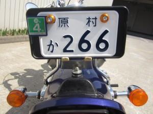 e38397e383ace383bce383881