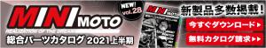catalogvol27_b_top-1