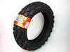 MAXXIS マキシス M6024 130/70-12 NO3152