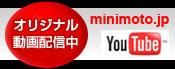 youtube.com�ˤƥ��ꥸ�ʥ�ư���ۿ���