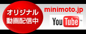 youtube.comにてオリジナル動画配信中